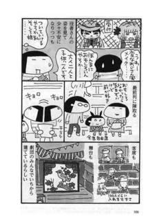morikawa_php_small_ページ_2.jpg