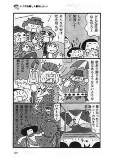morikawa_php_small_ページ_3.jpg