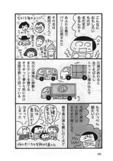 morikawa_php_small_ページ_4.jpg