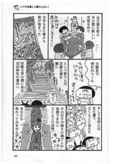 morikawa_php_small_ページ_5.jpg